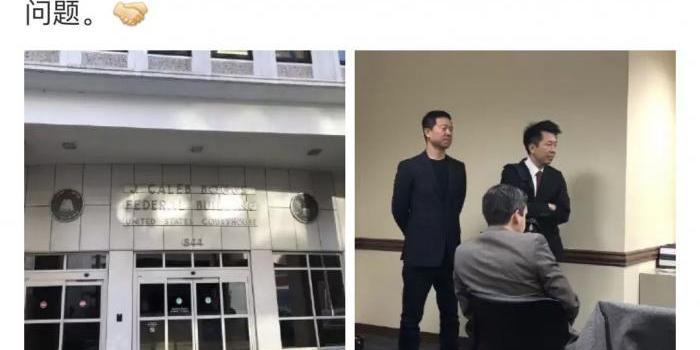 賈躍亭召開破產重組聽證會:考慮回國量產FF91