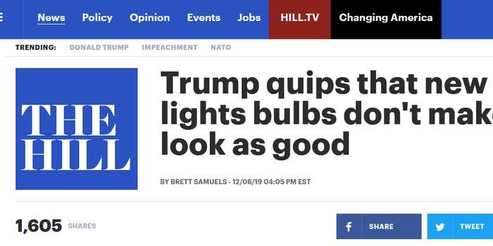 特朗普調侃白宮新燈泡:我不想看起來是橙色的