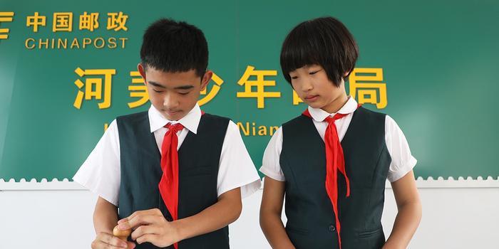 约彩365:唐山丰润:少年邮局连通大世界
