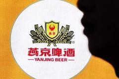 """赵晓东被立案 """"中年危机""""的燕京啤酒还能否跟上节奏?"""