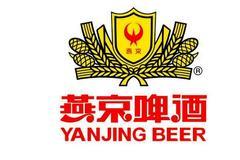 200亿啤酒龙头出事了:燕京啤酒董事长被立案调查 7万股民懵逼