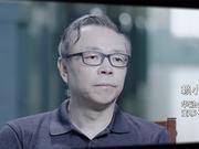 賴小民腐敗細節:家藏現金2億多 華融成了他的家天下