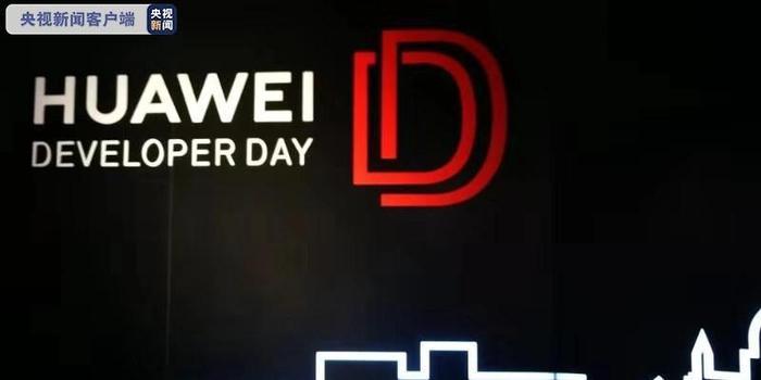 華為宣布兩千萬英鎊投資計劃 加速發展手機生態系統