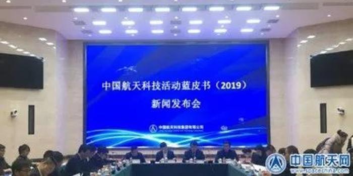 2020年中國首顆火星探測器將擇機發射