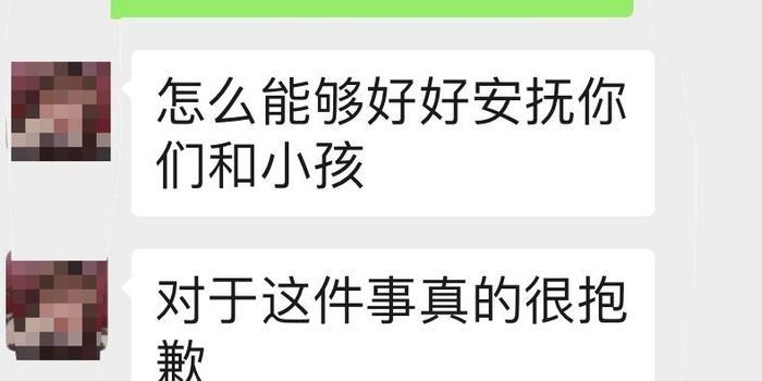廣州幼兒園教師猥褻女童案疑新增多名受害者