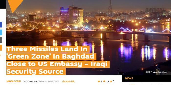 美国驻巴格达大使馆附近遭3枚火箭弹袭击 无人伤亡