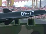 天生异相!东风17性能无与伦比,具备滑翔弹头特征,各国都难防御