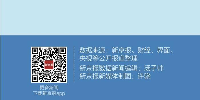中国 肺炎 日本