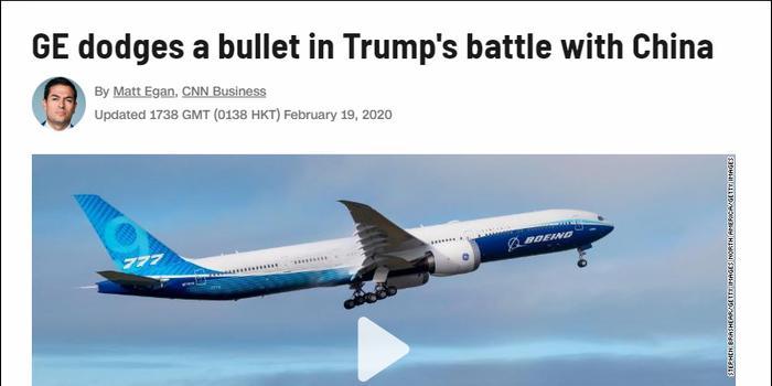 大反转?美媒称美国政府将批准向中国C919供应发动机