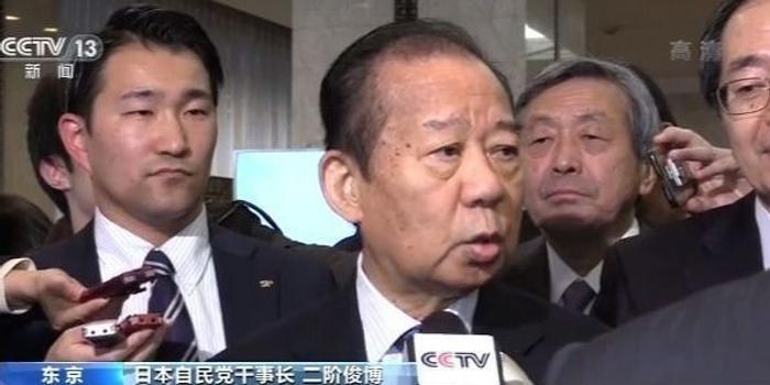日本政要:愿举全国之力与中方共抗疫情 携手共渡难关