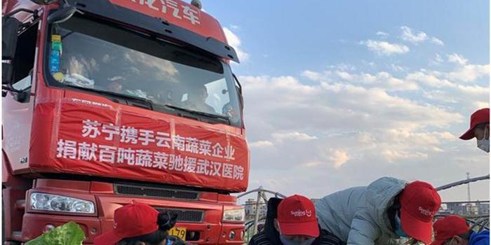 易舱物流_我们的足迹 | 风雨同心 共克时艰!江苏苏宁易购驰援武汉!致敬 ...