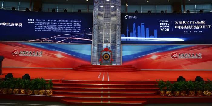 """聚力体育频道直播:""""中国REITs论坛2020年会""""成功举办——聚焦公募REITs助力基础设施REITs生态建设"""