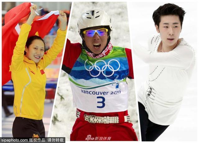 2018年平昌冬奥会即将开幕,盘点中国冲金运动员。