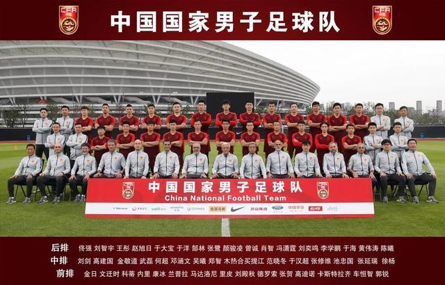 北京时间10月13日和16日,中国国家男子足球队将分别在苏州和南京进行两场热身赛。昨日,全体队员和工作人员在苏州集训期间拍摄了新一期全家福。