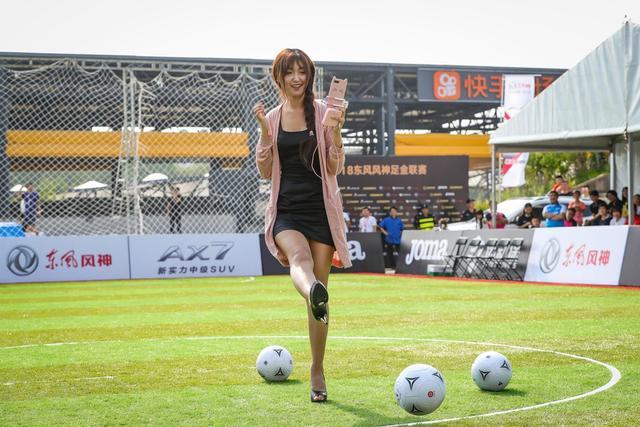 中国顶级五人制足球赛——2018东风风神足金联赛正在火热进行。每站比赛中,都有优雅美丽的女神参与足球游戏中,看看她们的表现如何?