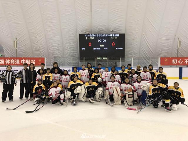 作为2018全国冰球夏令营的一部分,由中国冰球协会主办、北京市冰球运动协会承办的2018全国中小学生冰球邀请赛,于8月8日在北京华星冰上运动中心(阜石路馆)开幕。