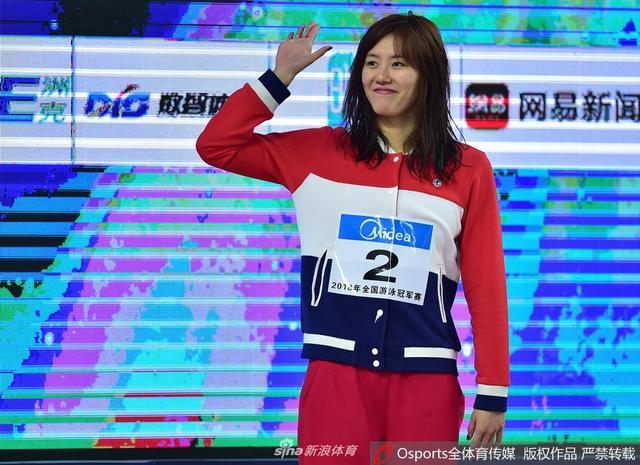 北京时间4月15日晚,在山西太原进行的2018年全国游泳冠军赛结束了七个项目决赛争夺,浙江选手傅园慧以27秒16的今年世界最好成绩获得女子50米仰泳冠军。刘湘以27秒40获得亚军。