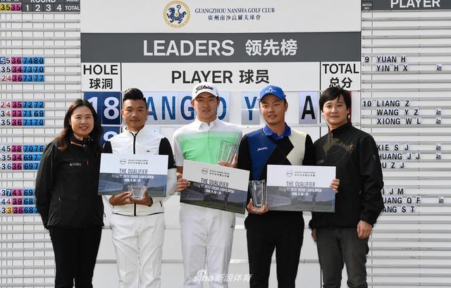 北京时间2月10日,中国公开赛广州南沙资格赛落幕,19岁业余球员王东禹、何泽宇以及叶剑峰获得了三个入围今年中国公开赛的资格。