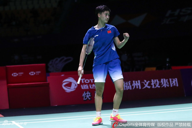 2018年11月9日,2018年中国(福州)羽毛球公开赛女单1/4决赛,陈雨菲vs因达农。