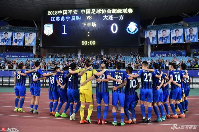 北京时间5月13日,中超联赛第10轮继续进行,江苏苏宁主场1-0击败大连一方。