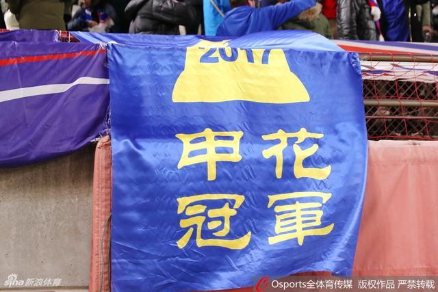 北京时间2月14日,亚冠小组赛继续进行,上海申花客场挑战鹿岛鹿角,赛前申花远征军集聚。
