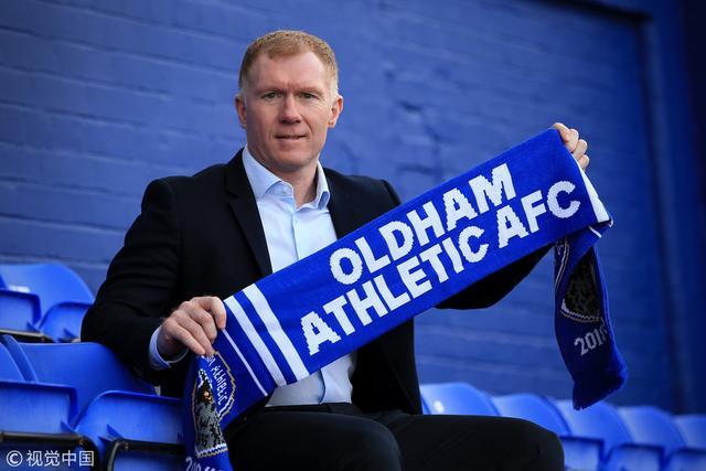 斯科尔斯出任英乙奥德汉姆队主帅。