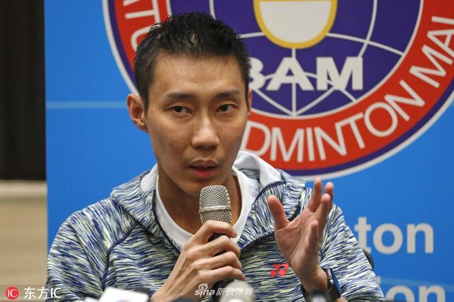 李宗伟患癌后首次出席发布会 现场表示已恢复训练不会退役