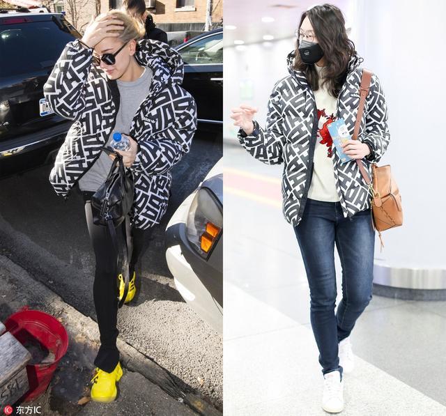 惠若琪身穿几何图案印花羽绒服现身机场,与海莉-鲍德温撞衫。
