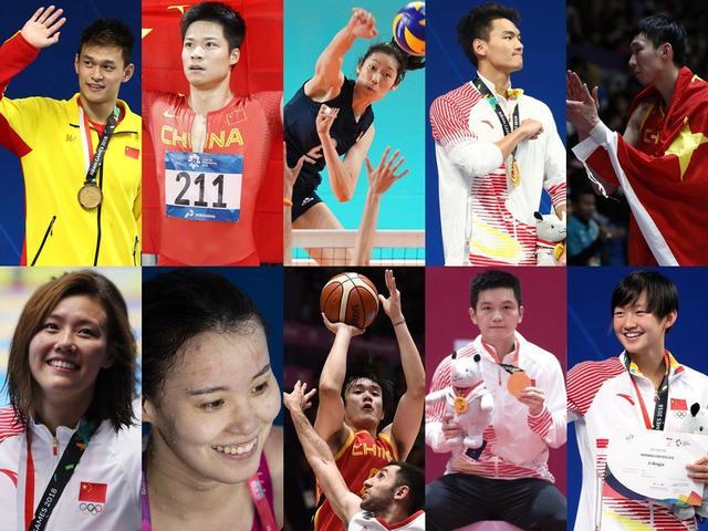 北京时间10月11日,中国体育价值榜系列榜单——2018雅加达亚运会中国运动员传播影响力榜前50名榜单发布。