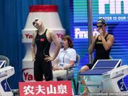 世锦赛1500自王简嘉禾第七