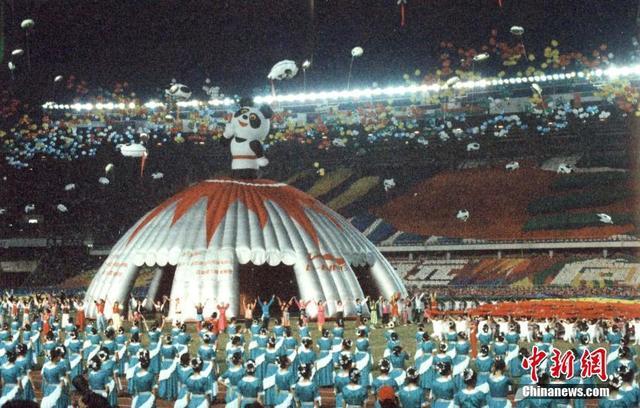 第11届北京亚运会_第11届亚运会于1990年9月22日在北京举行开幕式,这是中国第一次举办