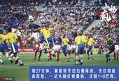 上场就疯:21年前的今天法国首次捧起世界杯