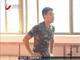 视频-国际田联钻石联赛 亚洲栏王谢文骏本土出战