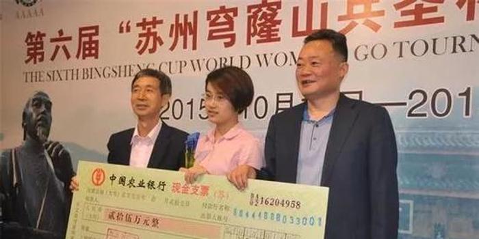圍棋史上的10月21日:於之瑩的首個世界冠軍
