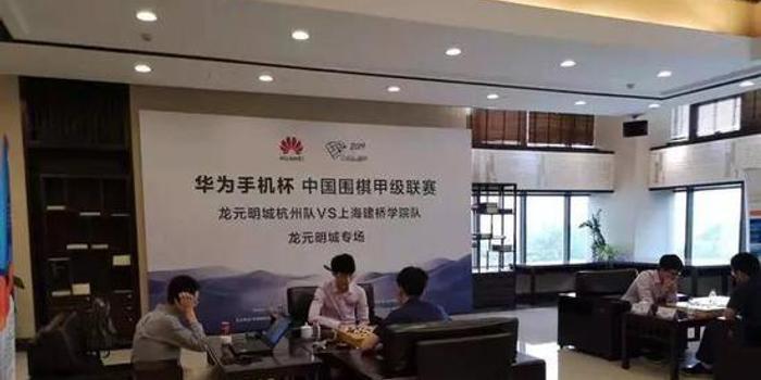 龍元明城挺進四強 郭聞潮:丁浩會是世界冠軍級別的