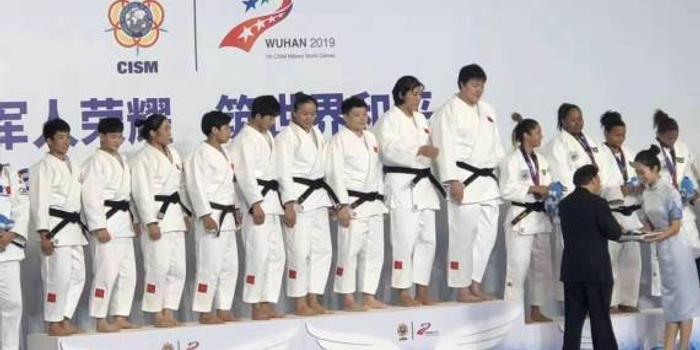 軍運會中國奪柔道女子團體冠軍 俄羅斯男團奪冠