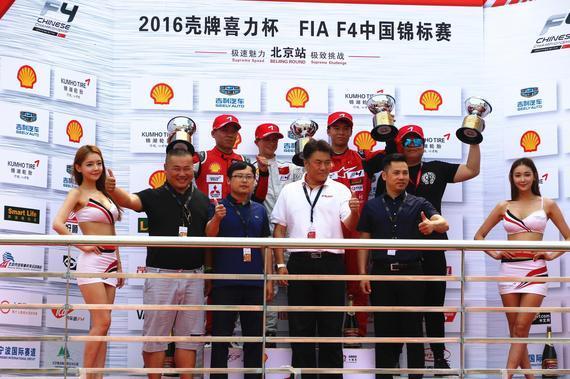 F4北京站第8回合布��Z再�Z冠