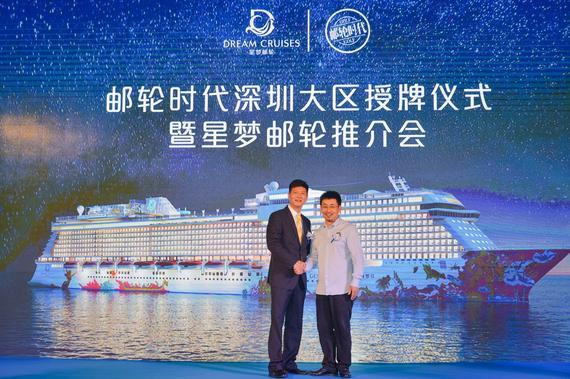 邮轮时代深圳大区总代理刘宇与豪富国际董事总经理张荔