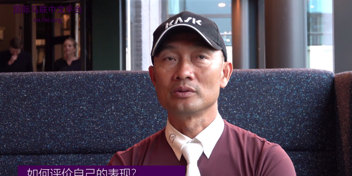 李振強:真的不容易!拿到東京奧運會參賽資格更具歷史意義