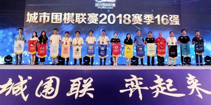 广西日报头版介绍围棋大会 围棋世界一幅美丽
