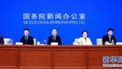 北京市王红副市长在国务院新闻办新闻发布会上的讲话