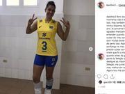 巴西女排又一冠军队员退出国家队!刚生娃复出