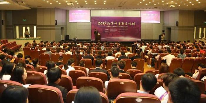 清華體育高層論壇:基于游戲內驅力的課堂教學新模式