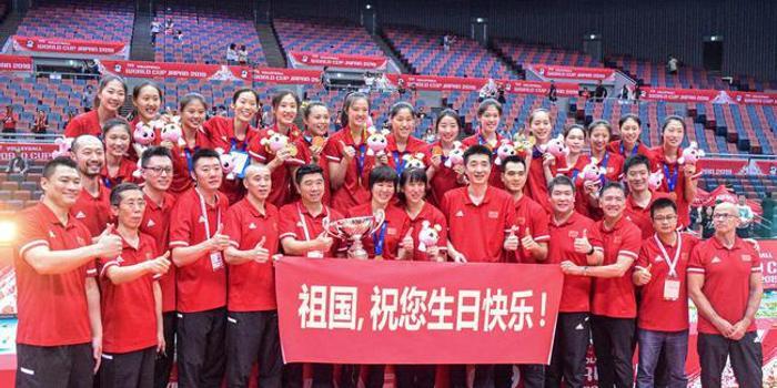 馮坤用兩個字形容中國女排表現 目前狀態正值巔峰