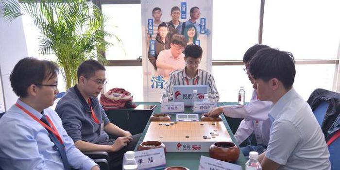 象嶼杯高校賽臺灣大學兩勝領跑 將與清華爭冠