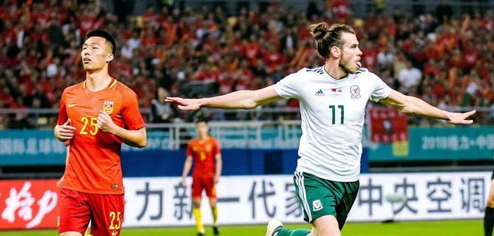 中国杯-惨案!贝尔3球国足0-6威尔士