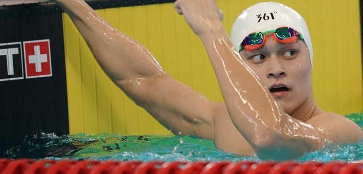 亚运-孙杨男子400米自预赛第1晋级