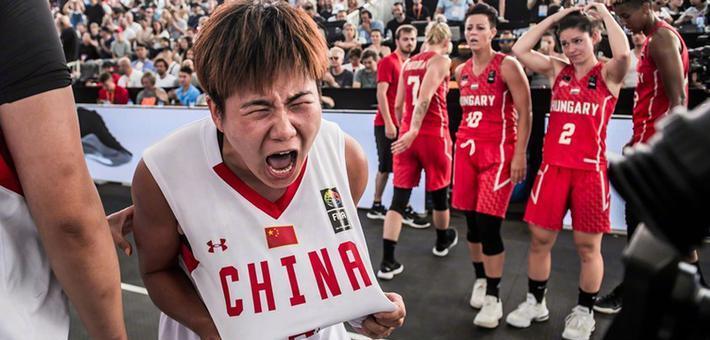 创历史!中国3X3女篮首夺世界冠军