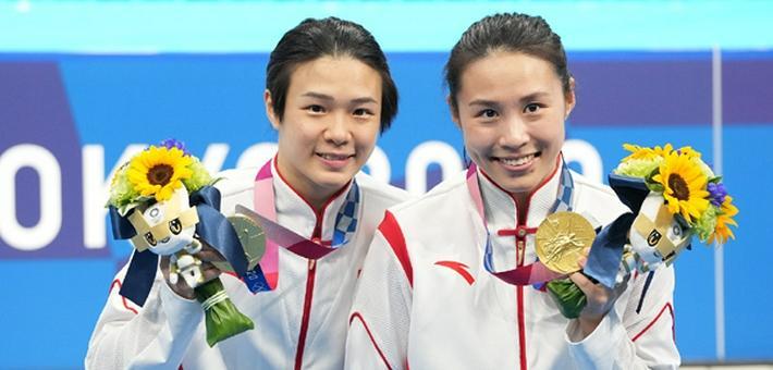跳水女子双人三米板 施廷懋/王涵豪取第4金