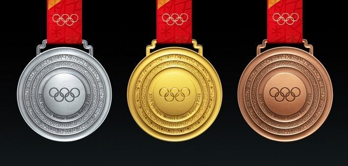 北京冬奥会冬残奥会奖牌发布